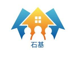 石基企业标志设计