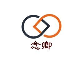 念卿门店logo设计
