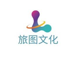 旅图文化门店logo设计