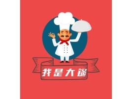 店铺logo头像设计