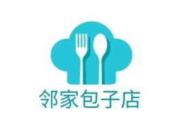 邻家包子店店铺logo头像设计