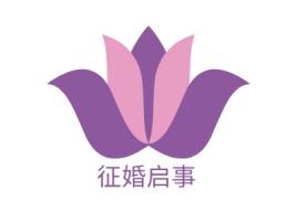征婚启事门店logo设计