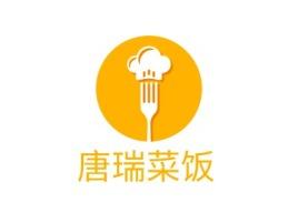 唐瑞菜饭店铺logo头像设计