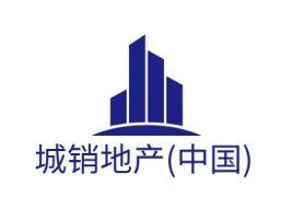 城销地产(中国)企业标志设计