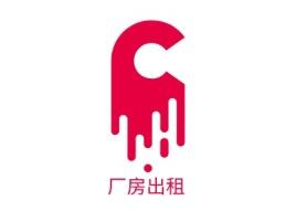 厂房出租公司logo设计