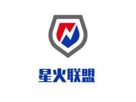 星火联盟logo标志设计