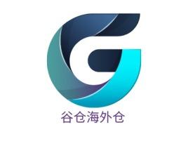 谷仓海外仓公司logo设计