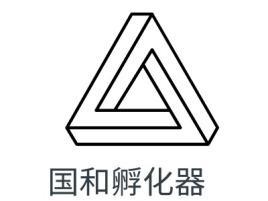 国和孵化器企业标志设计