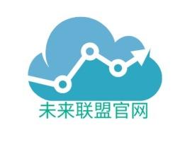 未来联盟官网公司logo设计
