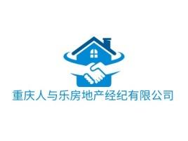 重庆人与乐房地产经纪有限公司企业标志设计
