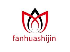 fanhuashijin店铺标志设计