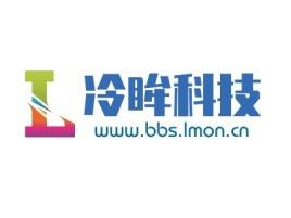 冷眸科技公司logo设计