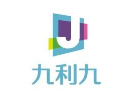 九利九公司logo设计