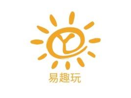 易趣玩门店logo设计