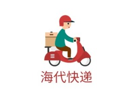 海代快递公司logo设计