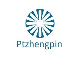 Ptzhengpin店铺标志设计
