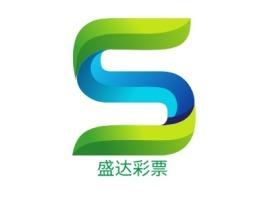 盛达彩票logo标志设计