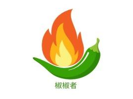 椒椒者店铺logo头像设计