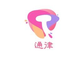 通律公司logo设计