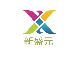 新盛元公司logo设计