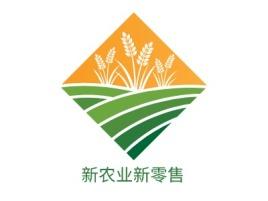 新农业新零售品牌logo设计