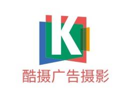 酷摄广告摄影门店logo设计