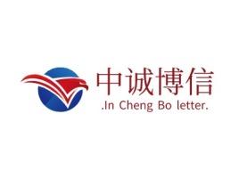 .In Cheng Bo letter.公司logo设计