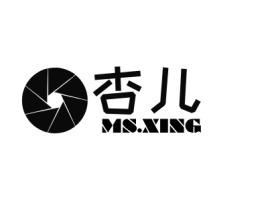 杏儿门店logo设计