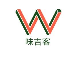 味吉客店铺logo头像设计