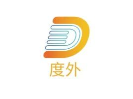 度外公司logo设计