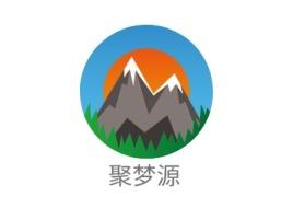聚梦源企业标志设计