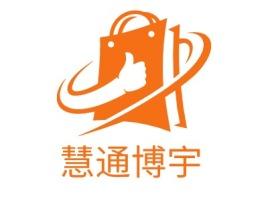 慧通博宇店铺标志设计