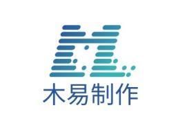 木易制作logo标志设计