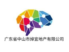 广东省中山市焯宜地产有限公司企业标志设计