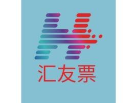 汇友票logo标志设计