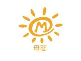 母婴门店logo设计