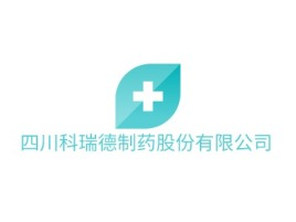 四川科瑞德制药股份有限公司门店logo设计