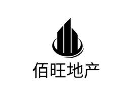 佰旺地产企业标志设计