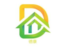 德康门店logo设计