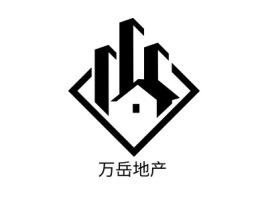 万岳地产企业标志设计