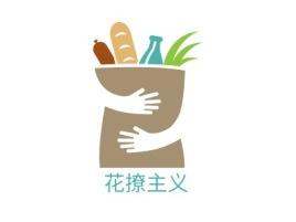 花撩主义店铺标志设计