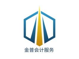 金普会计服务公司logo设计