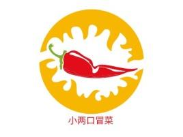 小两口冒菜店铺logo头像设计