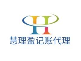 慧理盈记账代理公司logo设计