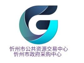忻州市公共资源交易中心 忻州市政府采购中心公司logo设计