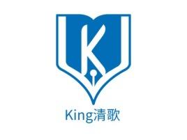 King清歌logo标志设计