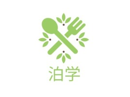 泊学品牌logo设计