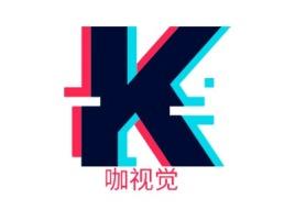 咖视觉门店logo设计