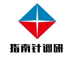 指南针调研公司logo设计