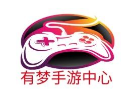 有梦手游中心logo标志设计